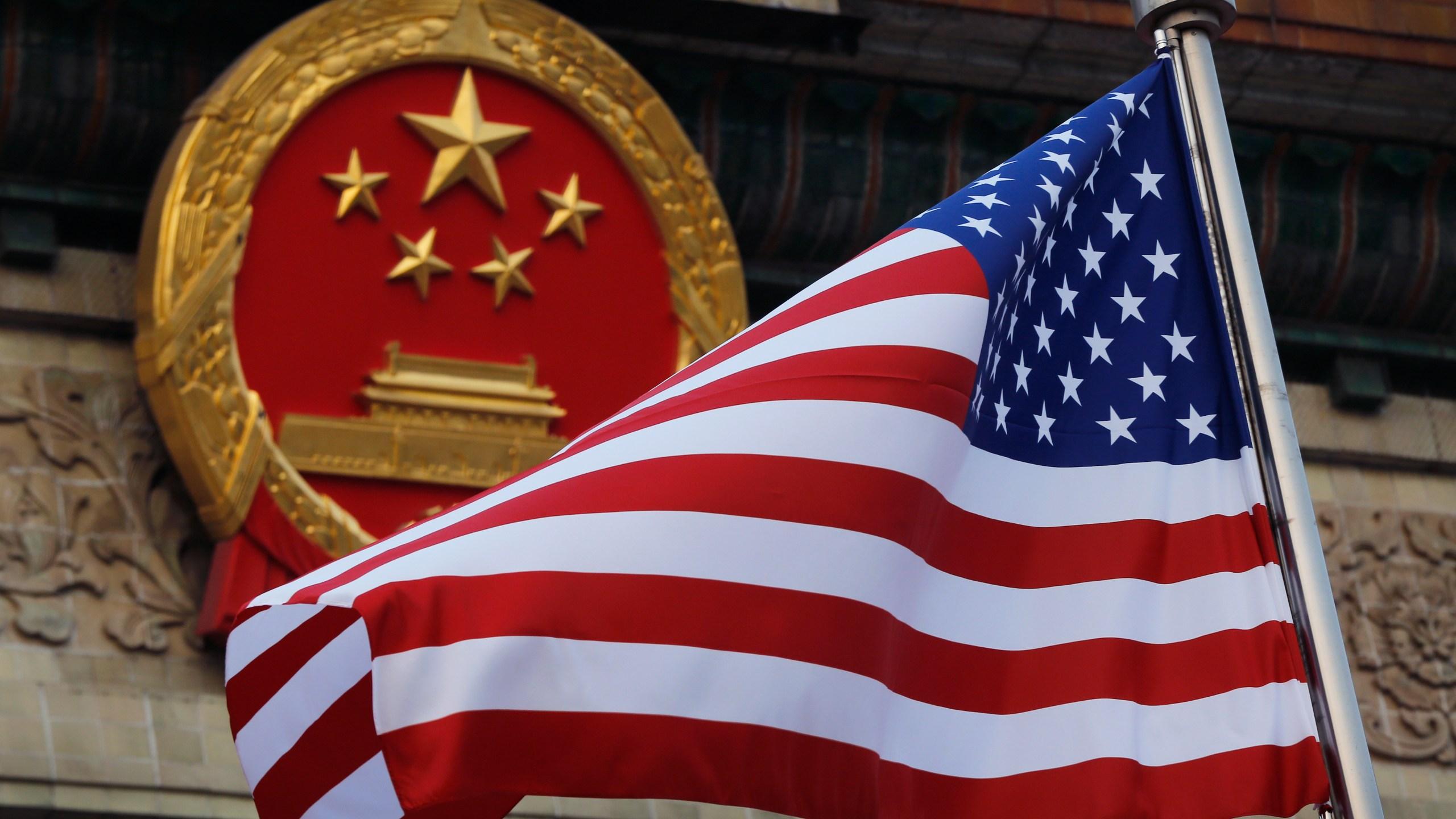 China_US_Strange_Sounds_16561-159532.jpg66297730