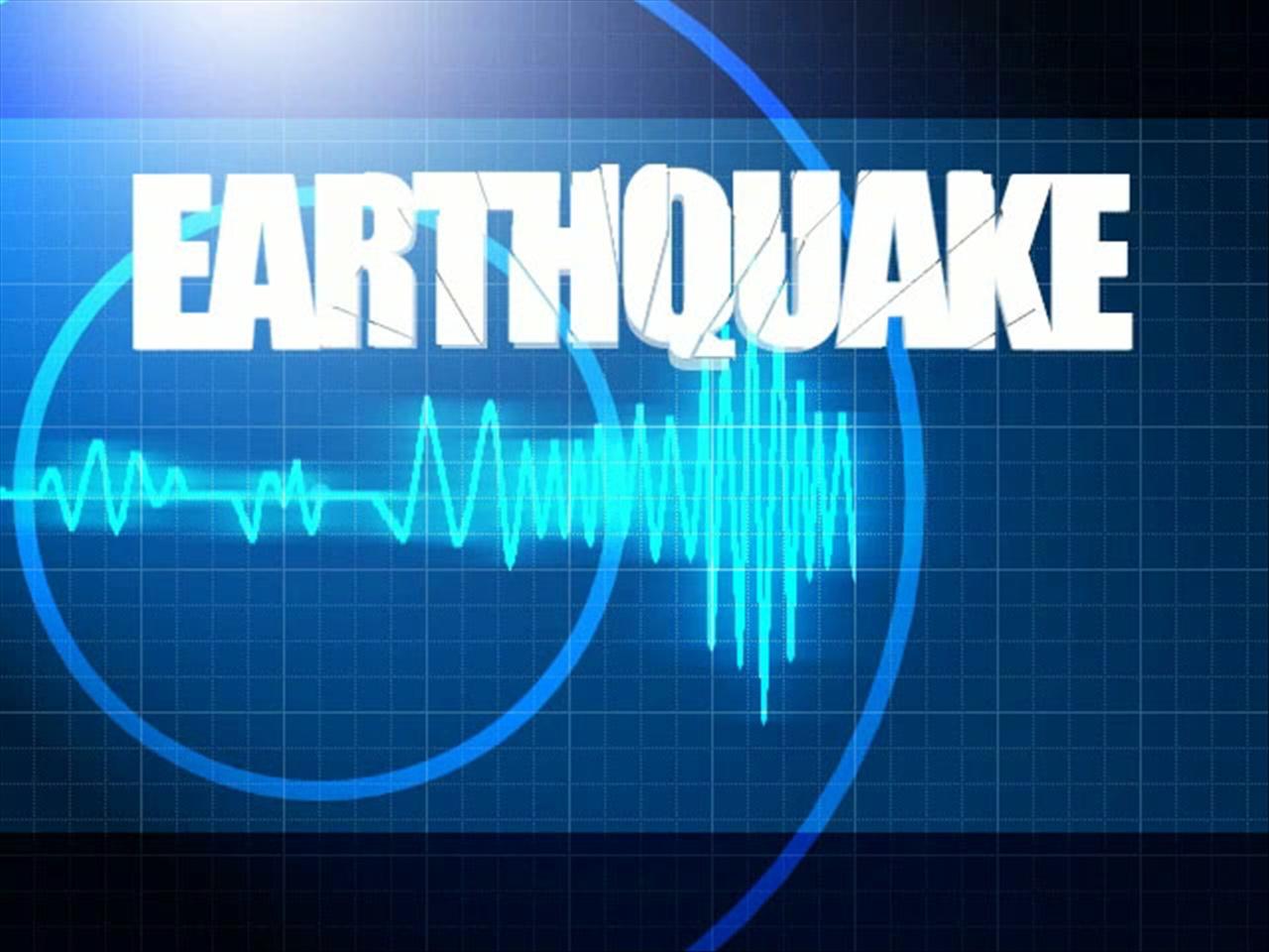 earthquake_42440