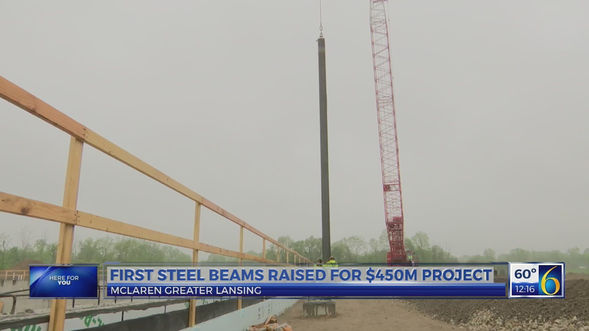 First steel beams raised McLaren