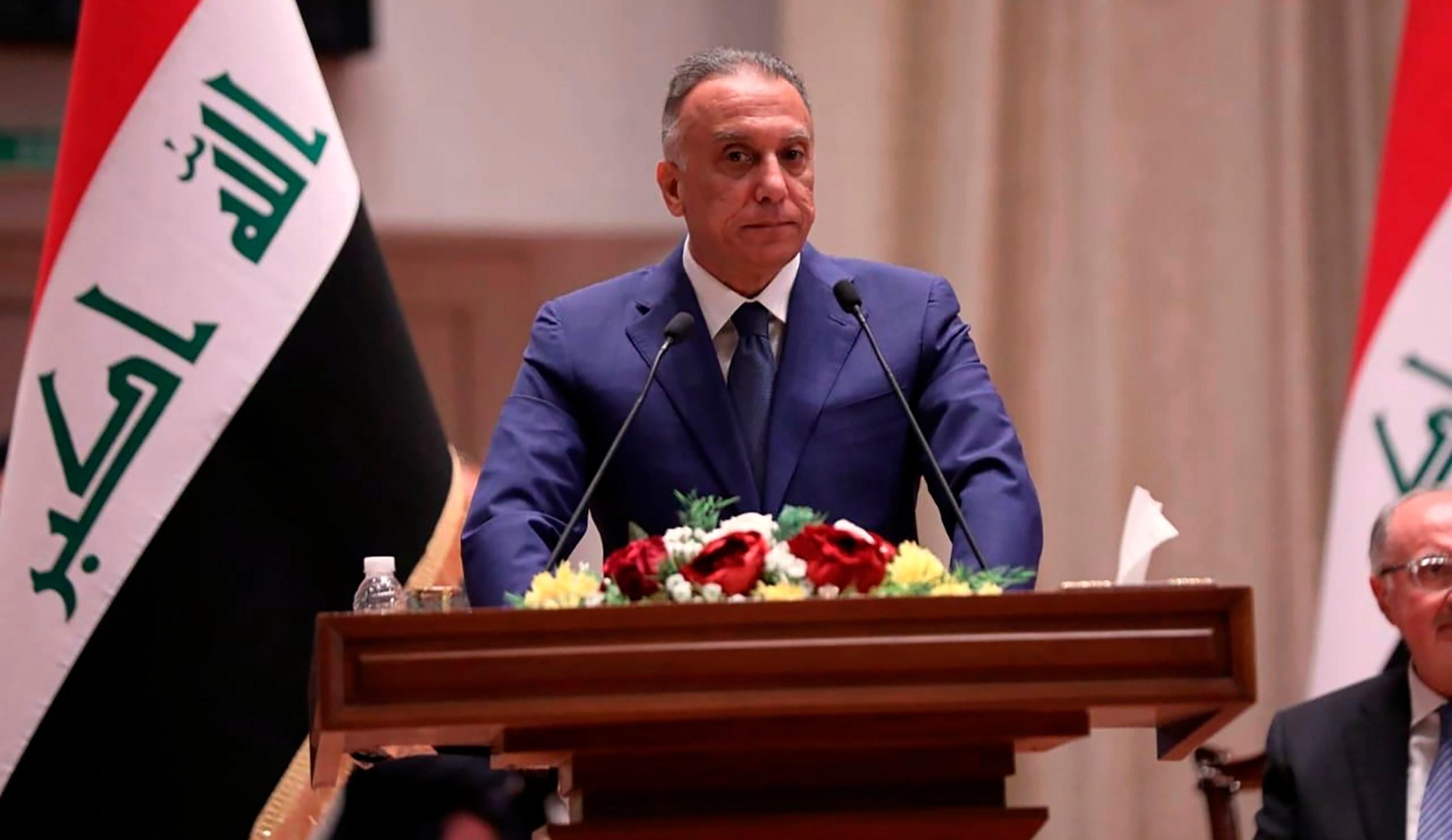 Mustafa al-Kahdimi